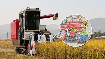 농기계 끼임사고 사례 및 예방법
