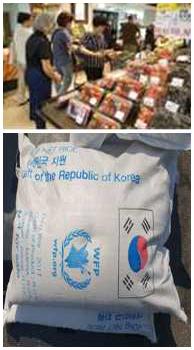 중동·아프리카 식량원조 쌀 수출검역지원