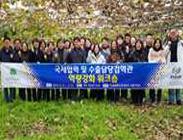 수출담당 식물검역관 역량강화 워크숍 개최