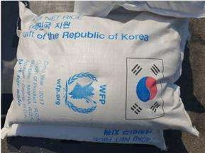 에티오피아 식량원조 쌀 수출검역지원